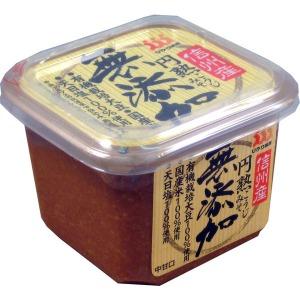 awase-miso