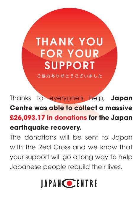 donation_pop_02