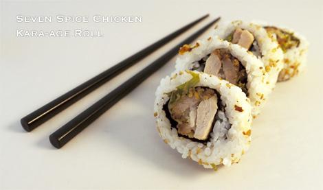sushi1_blog