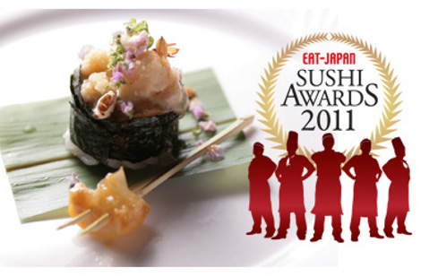 sushi_awards_blog