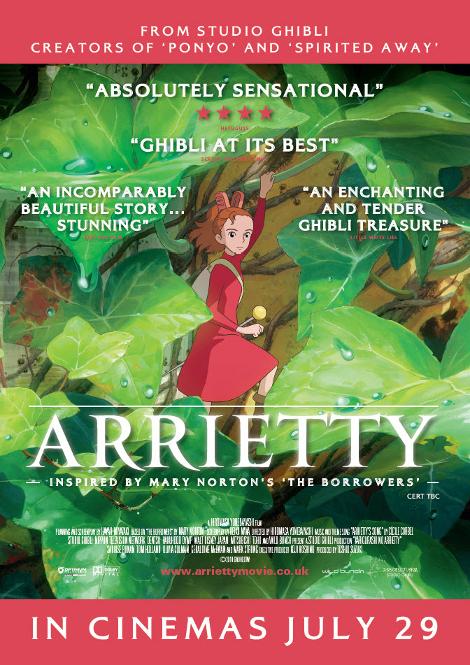 arrietty_blog