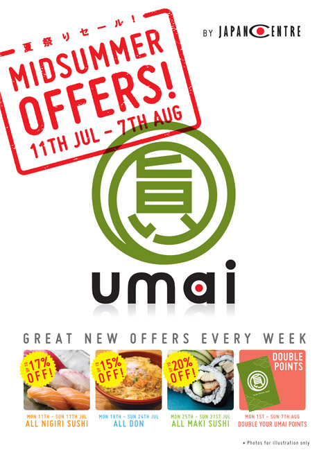 umai_midsummer_offers