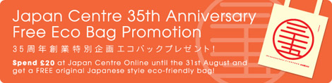35th_tote_banner2_470