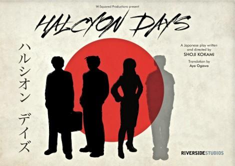 halcyon_days_blog