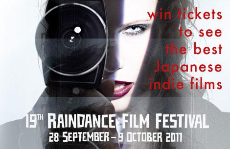 raindance_blog