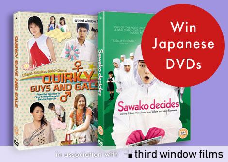 DVD_banner