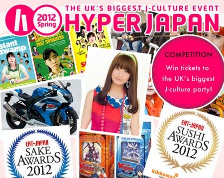 hyper_japan2012