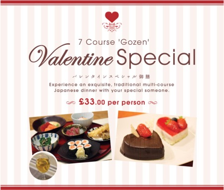 Toku Valentine's Day Menu