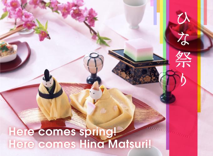 hinamatsuri_blog