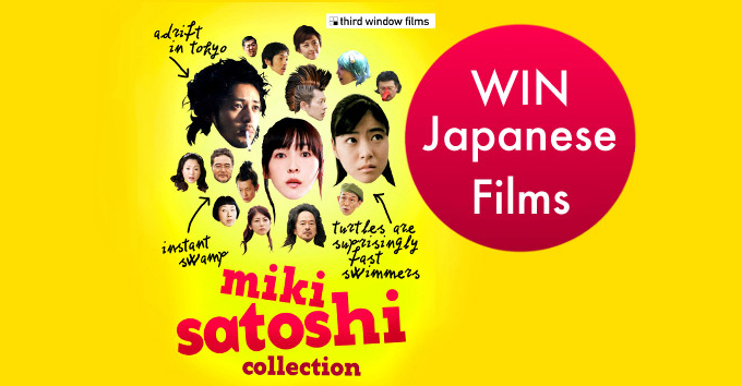 Miki Satoshi Collection - Win DVDs!