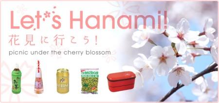 Let's Hanami!