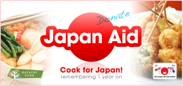 Japan Aid: Cook for Japan!