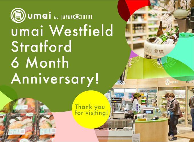 umai westfield anniversary