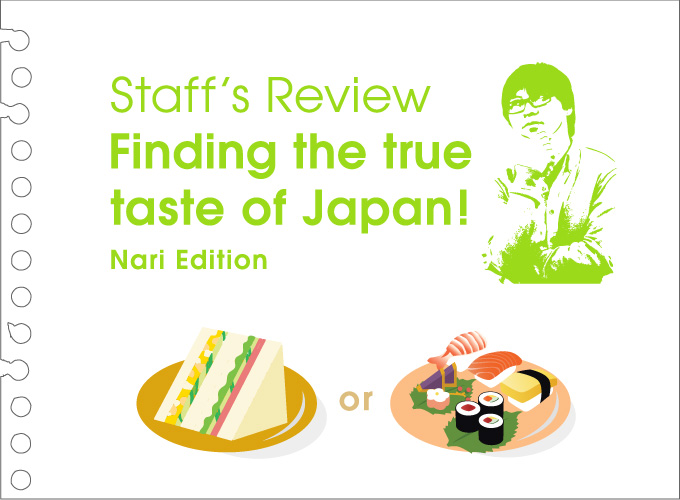 Nari Staff Review