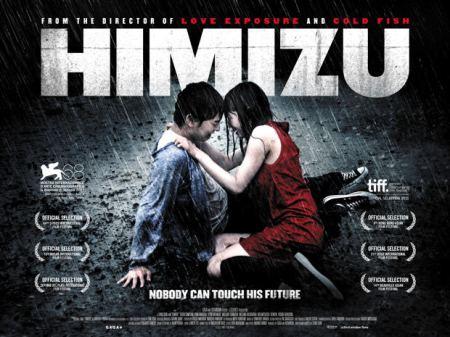 Himizu_quad_promo
