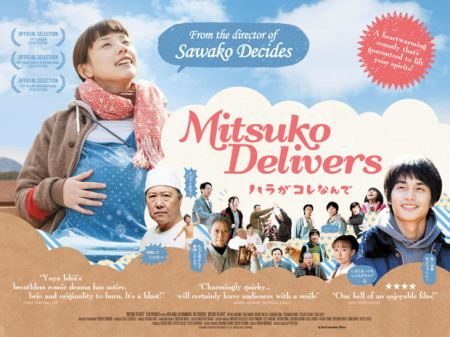 Mitsuko Delivers Competition