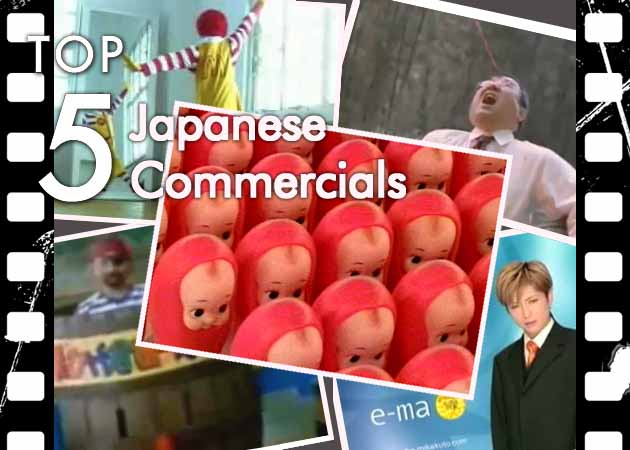 Top 5 Japanese Commercials