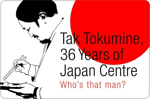 Japan Centre 36th Anniversary