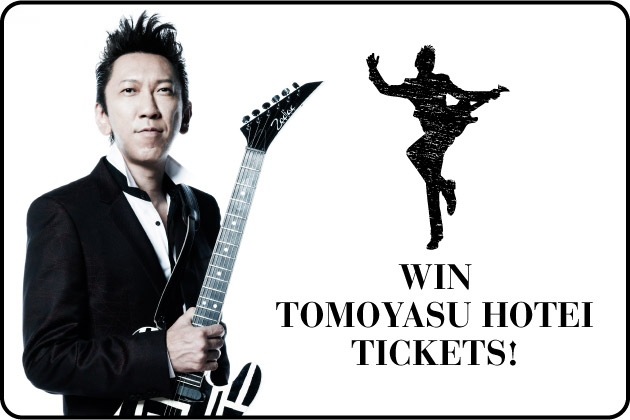 Tomoyasu Hotei Battle Without Honor Or Humanity Free