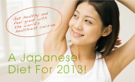 Japanese diet 2013