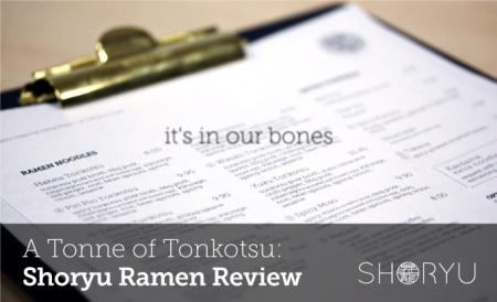 shoryu_review_blog