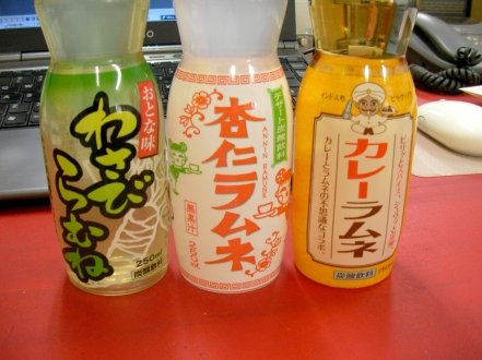Wasabi, Annin and Curry Ramune