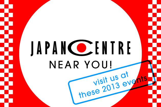 japan centre events