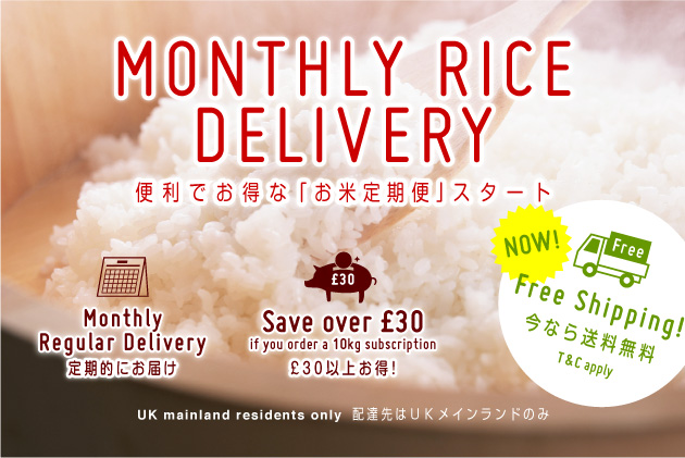 Monthly Rice Delivery