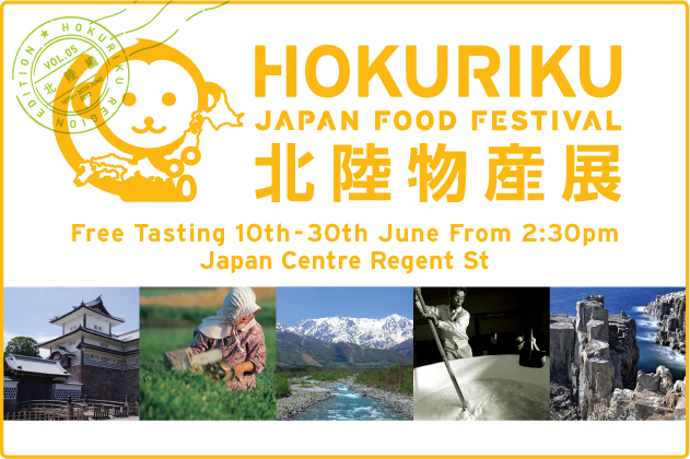 Free Tasting 10th-30th June From 2:30pm Japan Centre Regent St.
