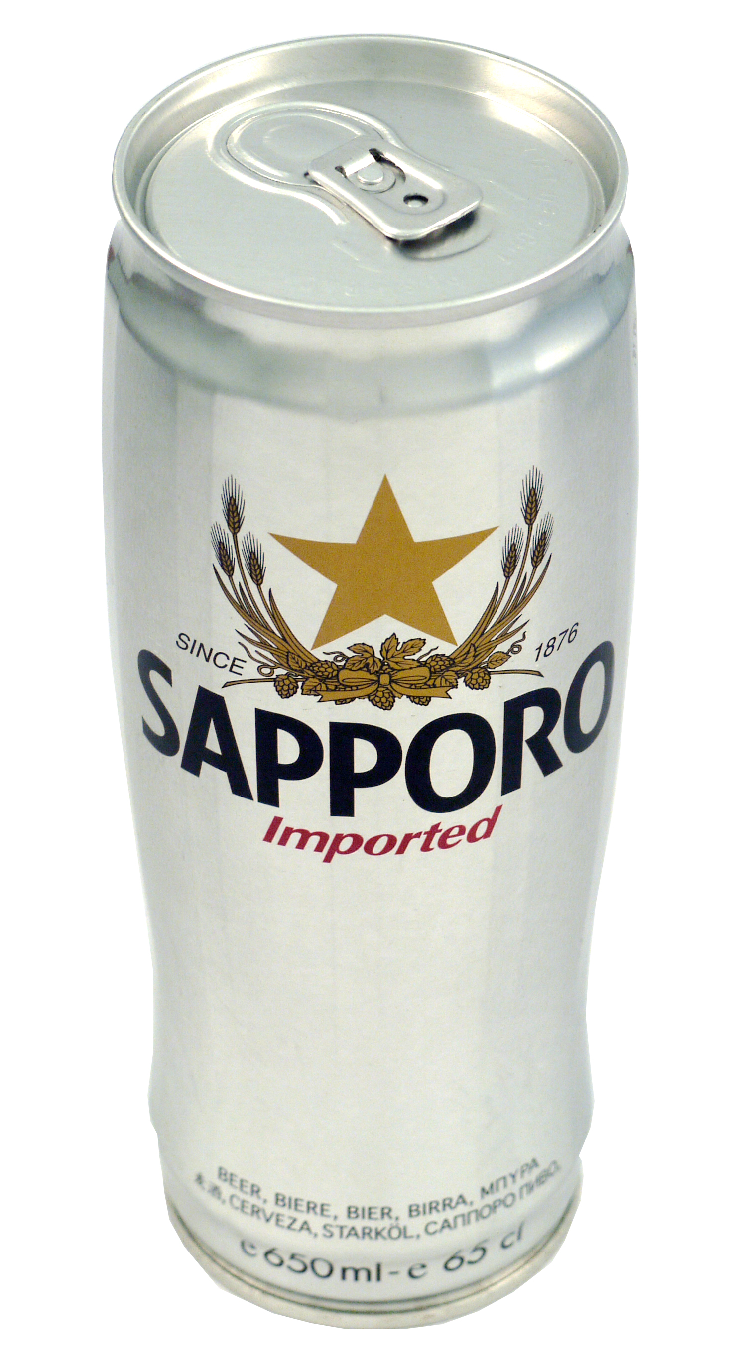 Best Asian Beer 99