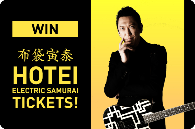 Win Tickets to See Tomoyasu Hotei!