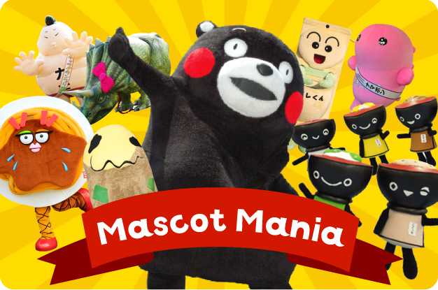 Mascot Mania!