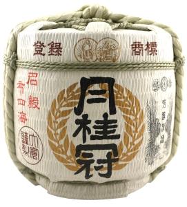 Sake Keg Kagami Biraki
