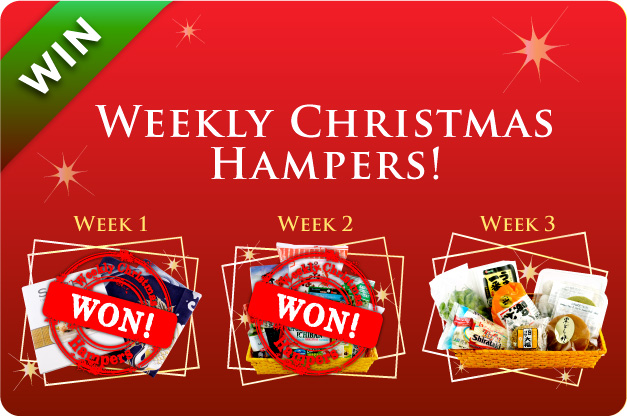 Win hampers! Cool hampers! Delicious Hampers! Yay!