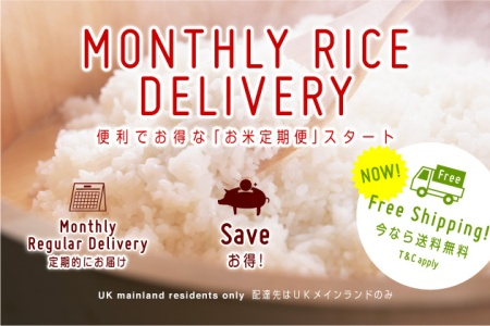 Rice Delivery! Even Better