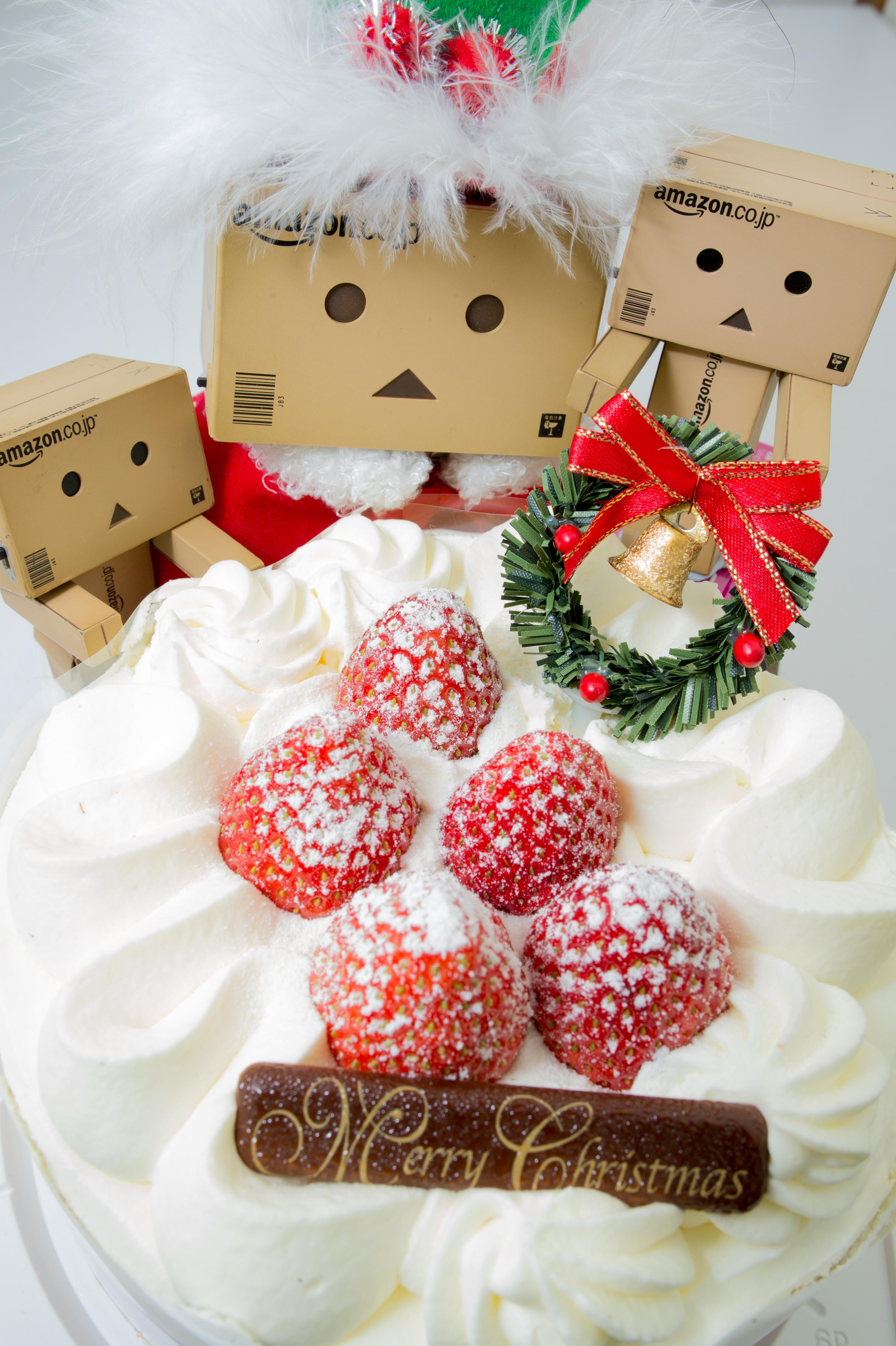 A Very Japanese Christmas – Japancentre blog