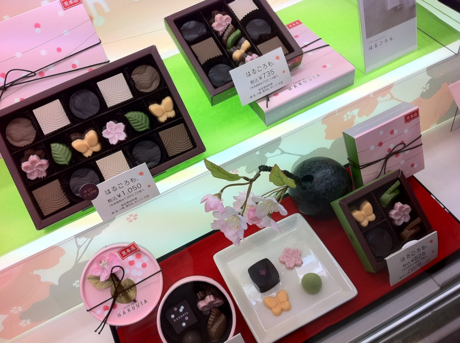 Japanese Valentine's Chocolate Display