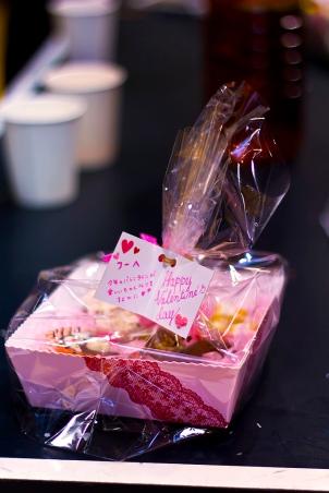 Handmade Chocolate For Valentine's Day