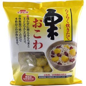 Hina Matsuri - Chestnut & Kidney Beans Okowa