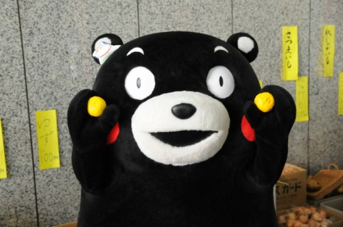 Kumamon Loves Yuzu!