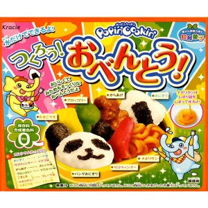 Popin' Cookin' Candy Bento Set
