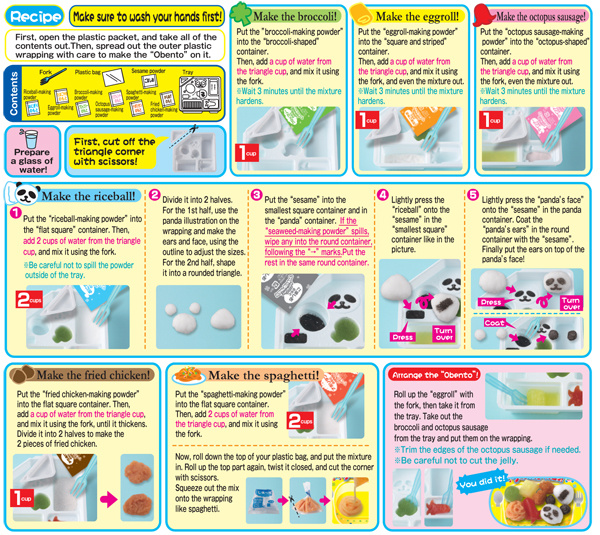 How to Make Popin' Cookin' Bento Set