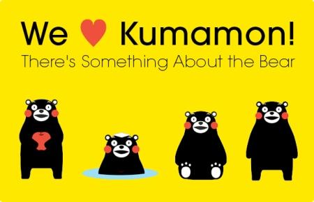 Kumamon!