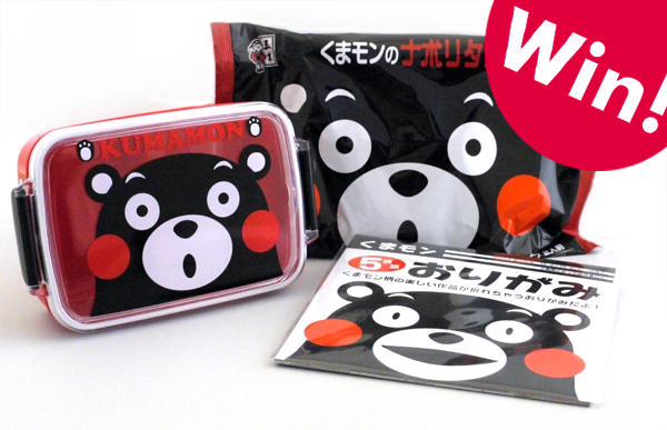 kumamon-comp
