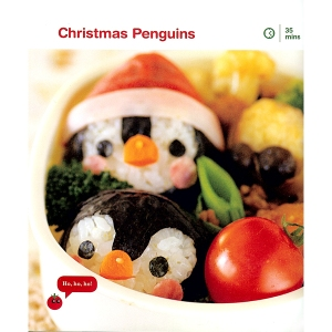 Christmas Penguins....Ahhhhh!