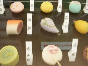A display of Japanese wagashi sweets at a store