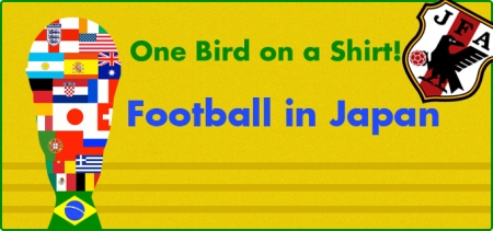 One Bird on a Shirt!