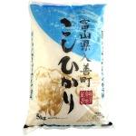 Shinmei Toyama Prefecture Koshihikari Rice