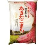 Shinmei Akafuji Akitakomachi Rice