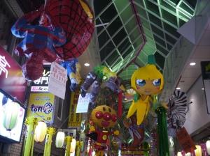 flickr macpengin asagaya festival